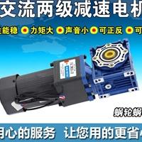 RV063非標渦輪減速機匹配120W單相交流電機