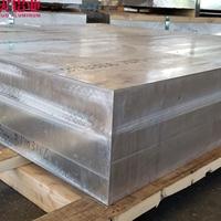 7075-T651 T6 T652铝板中厚板超厚铝板