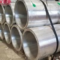 无缝铝管 方矩管 异型管 铝型材 角铝 槽铝