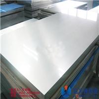 1060铝板多少钱,1060铝板o态