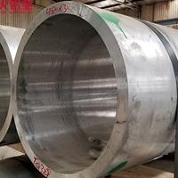 7075鋁管方矩管異型管