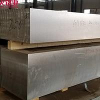 6063-T6鋁板中厚板