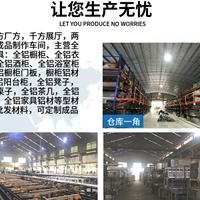 定制全鋁家具鋁型材批發廠家