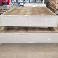 7A09T6 H112 铝板中厚铝板国军标