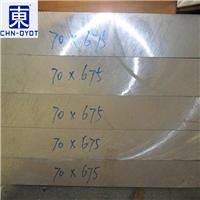 供应3103花纹铝板  3104铝合金