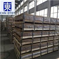 专营铝合金管材3103防锈铝合金