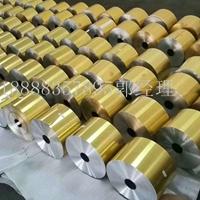鋁箔供應商 復合箔 涂層箔 金色鋁箔