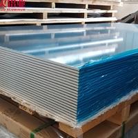 5251-H111 O铝板