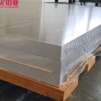 5086-H116 H112铝板铝卷