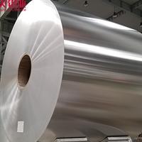 3003-O H24铝板铝卷铝带