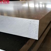 2219-T651 O铝板中厚板