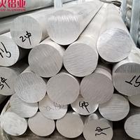 4032铝棒活塞专项使用铝棒