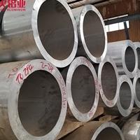 5052铝管方矩管异型管