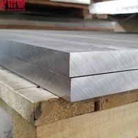2017-T351 T7451 T651铝板2017A中厚铝板