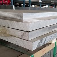 5454-H111 H32 O铝板铝卷