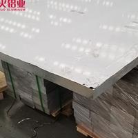 5005-H24 H34铝板铝卷