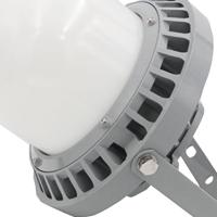 广照型LED防水防尘弯灯