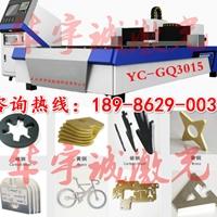 1000W光纖激光切割機價格廠家報價多少錢