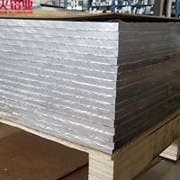 5154O铝板铝带铝卷板