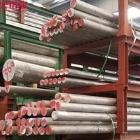 5A02-H112铝棒铝圆棒