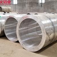 2A12-H112 T4铝管方矩管异型管