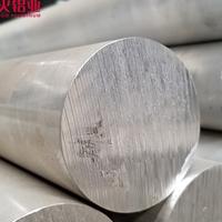 高等05-H112铝棒铝圆棒