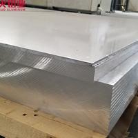 5182-H19 H22 H111 O铝板铝卷铝带