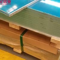 3004-H22 H24铝板铝卷铝带