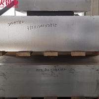 2024-T351 T352铝板中厚板