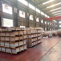 7050鋁板 7050鋁板供應商 7050鋁板價格