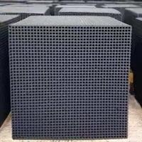 高吸附蜂窩活性炭 工業脫硫蜂窩活性炭塊