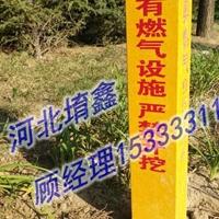 輸油管道標志樁 燃氣標識樁廠家直銷