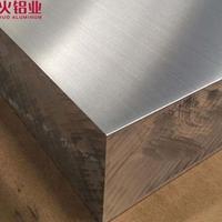 6061精细化超平准确铝板