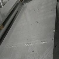 8mm铝板5A05合金铝板多少元每平方5A05铝板