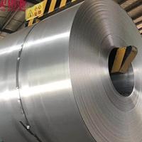1050-O H14 H18 H24鋁板鋁卷鋁帶