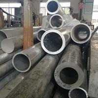 【武汉铝管厂家】6063大口径铝管铝管优惠促销