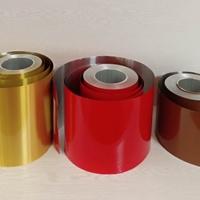 0.1mm彩涂快餐盒铝箔 软态食品级铝箔