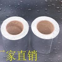 丁基橡胶防水 密封胶带 防水密封 -厂家直销