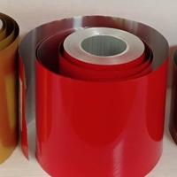 0.05mm電纜鋁箔 硬質電子鋁箔