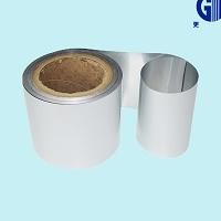 冷沖壓鋁復合硬片 鋁復合卷膜