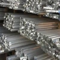 進口7075磨光鋁合金棒價格