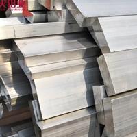 2A12-T4 H112铝排铝扁棒方铝棒铝型材