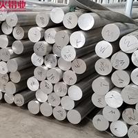 2014-T6 H112鋁棒鋁圓棒