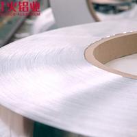 铝箔空调箔家电箔药箔电子箔单零双零铝箔