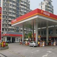 专业生产加油站铝单板-红色铝单板