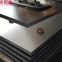 5083精细化超平精密铝板