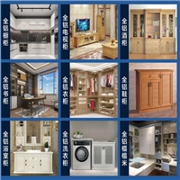 廣州全鋁家具型材批發廠家