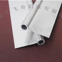 制作翅片鋁管報價