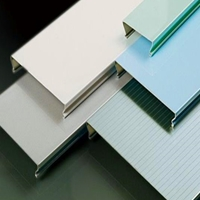 室内吊顶铝条扣防潮 C型铝条扣平板