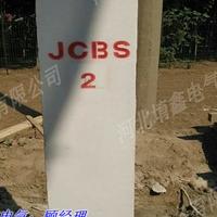 混凝土標志樁生產廠家 自產自銷水泥警示樁